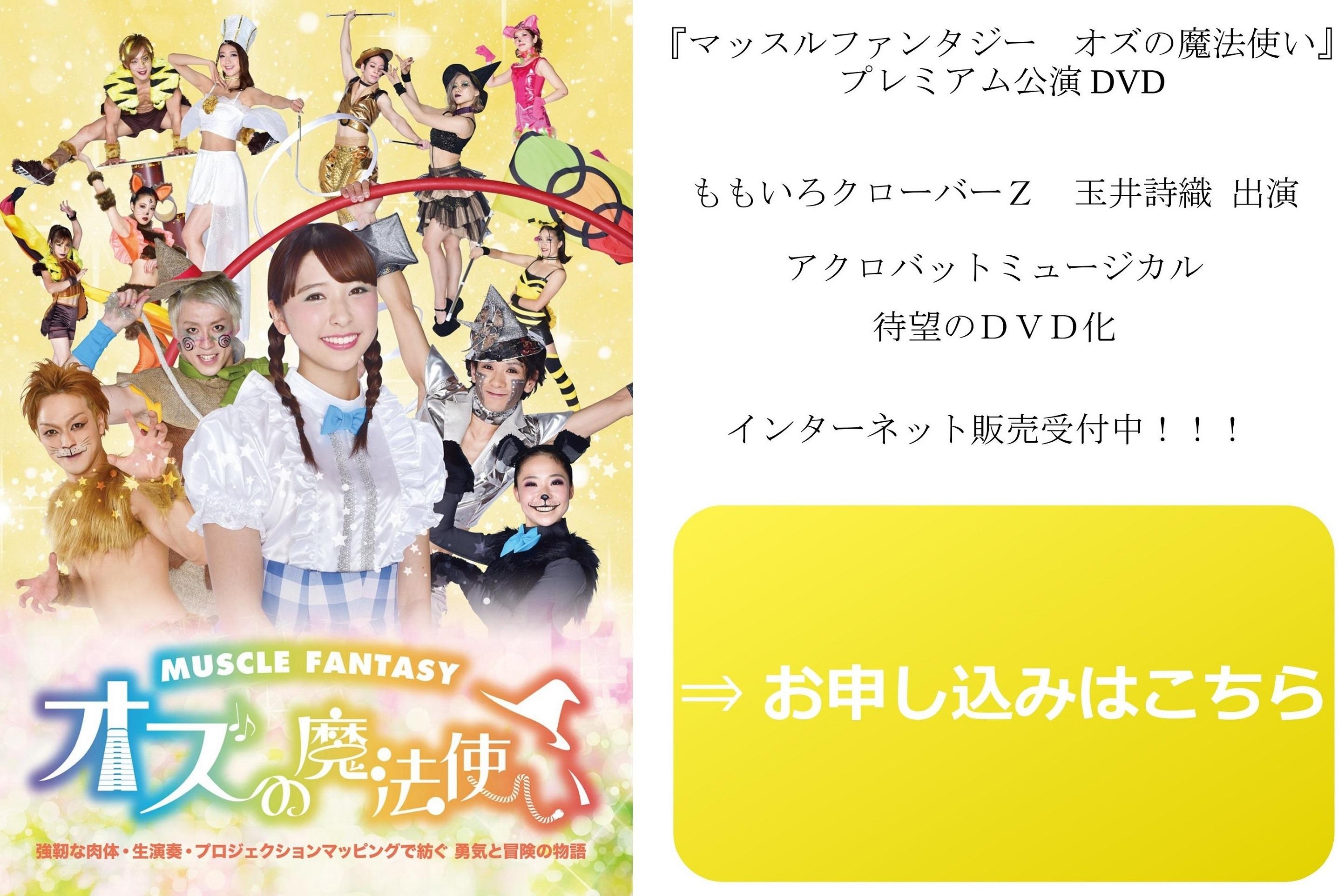 スライドショー③ DVD受付